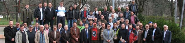 IPA Regija Novi Sad Rotating Header Image